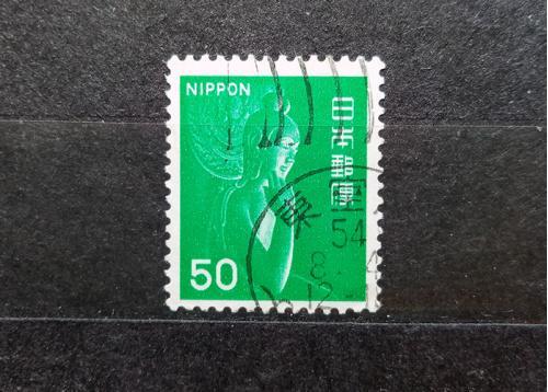 Ниппон ( Япония ) 1976 г. Будда, фигурка. Гаш.