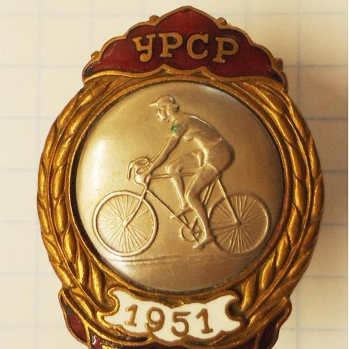 2-е. место Первенство УРСР 1951 Велоспорт женщины знак тяжёлый