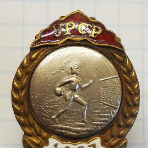 3-е. место Первенство УРСР 1957 Волейбол женщины знак тяжёлый