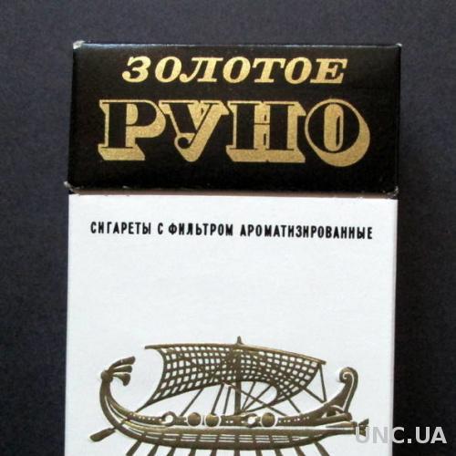 Купить сигареты золотое руно упаковщик табачных изделий