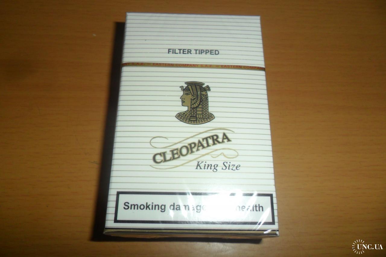 Клеопатра сигареты купить электронные сигареты и комплектующие купить