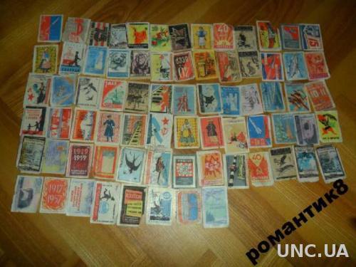 Спичечные этикетки 73 шт Хозяйственные спички СССР