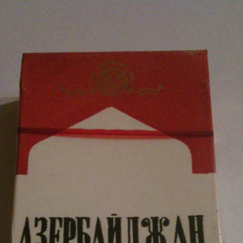 Сигареты ссср Азербайджан
