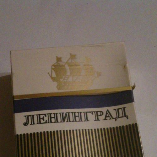 Сигареты ссср Ленинград
