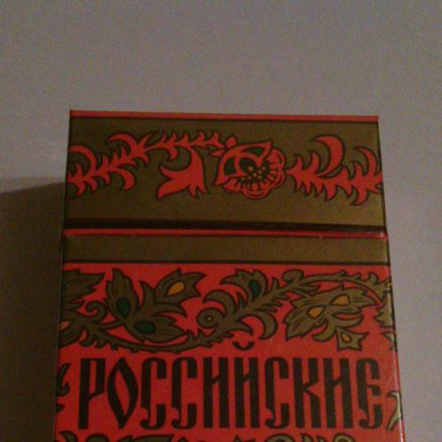 Сигареты ссср Российские