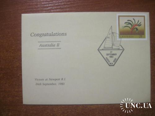 Австралия  конверт 1983 флора лапа кенгуру  СГ Яхта