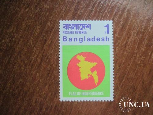 Бангладаеш Независимость флаг карта**
