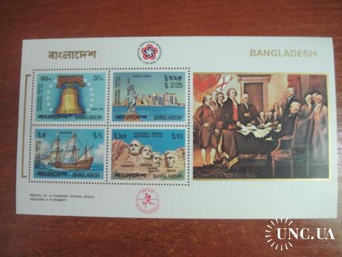 Бангладеш 1976 200 лет американской революции флот колокол статуя свободы БЛОК **