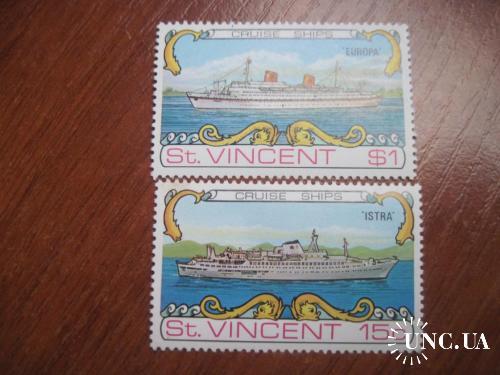 Cент - Винсент флот корабли круизные суда Истра и Европа **