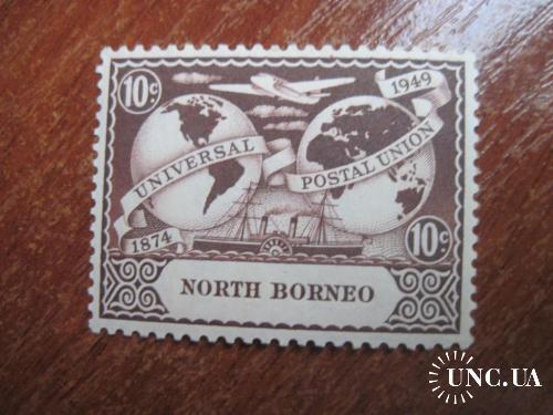 Cеверное Борнео 1949  флот 75 лет ВПС почтовый союз  **
