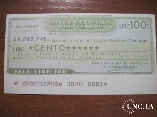 Италия 1976 чек ,банка Венеции на 100 лир UNC