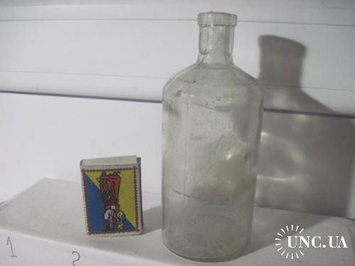 Пузырек бутылочка емкость аптечый парфюмерный дореволюционный