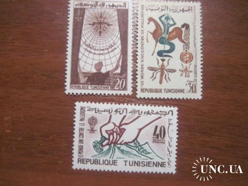 тунис 1962 победа над малярией **