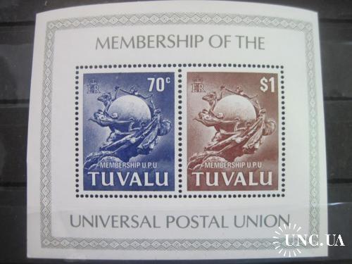 Тувалу 1981 ВПС членство в почтовом союзе  **