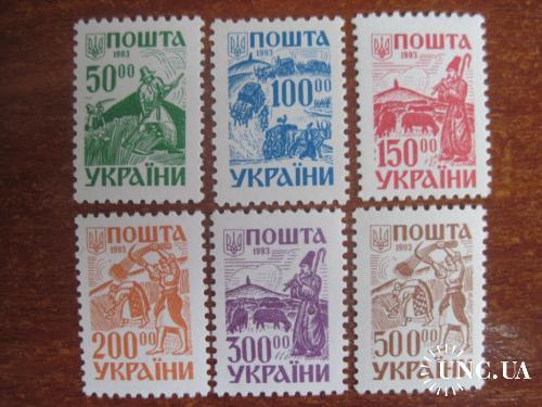Украина 1993 стандарты **