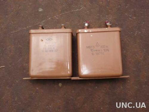 конденсатор МБГО-10мкф 300в
