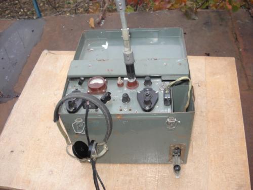 Радиостанция Гранит.