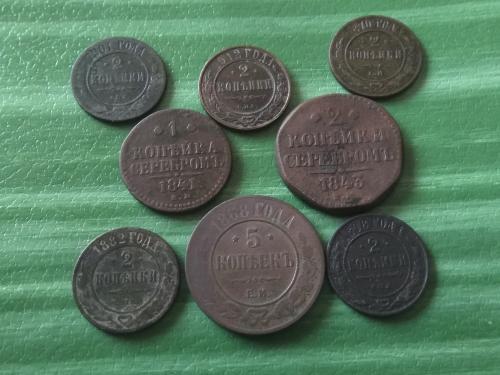 Царские монеты 8 шт