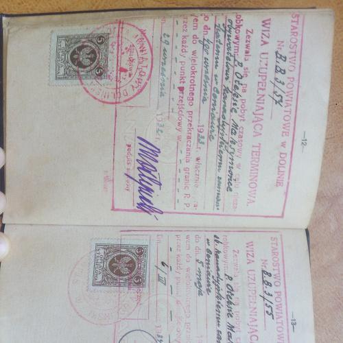 Паспорт Канада