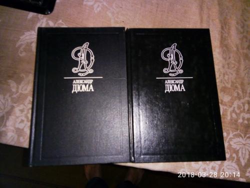 А.Дюма.10 томов.Состояние отличное