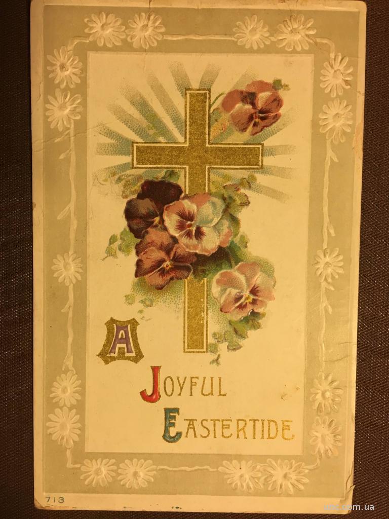 доказано, открытка в виде креста глоточная миндалина