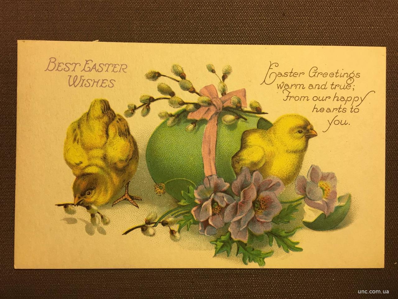 Старинные пасхальные открытки из одной серии ЦЫПЛЯТА 2 шт. купить на |  Аукцион для коллекционеров UNC.UA