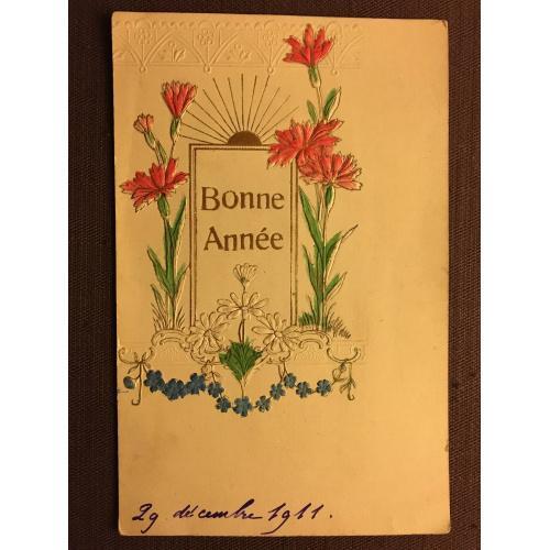 """Французская открытка """"С Новым годом"""""""