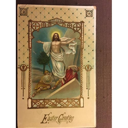 Старинная пасхальная открытка ВОСКРЕШЕНИЕ