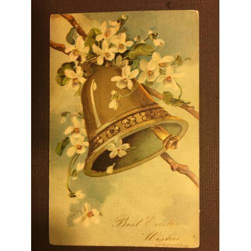 Старинная пасхальная открытка КОЛОКОЛЬЧИК