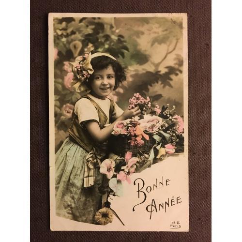 Девочка с цветами открытка 98