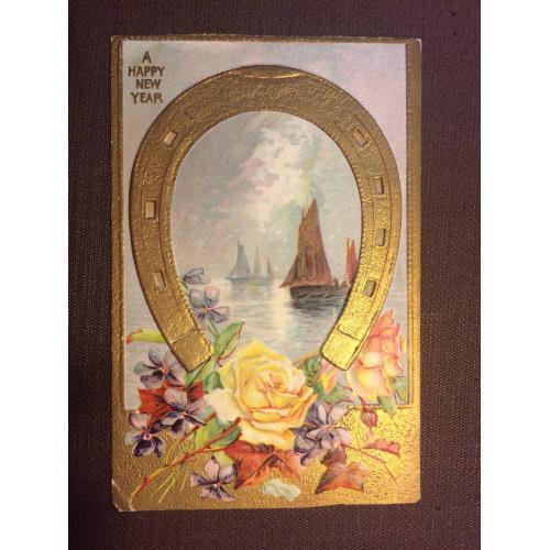 """Новогодняя старинная открытка """"Подкова, корабль, цветы"""""""