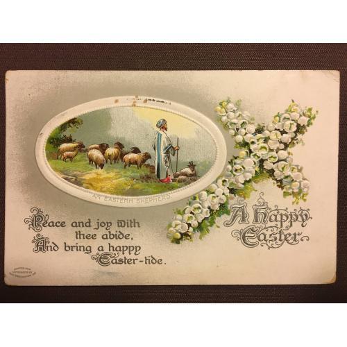 Старинная пасхальная открытка КРЕСТ ЦВЕТЫ ОВЦЫ ПАСТУХ