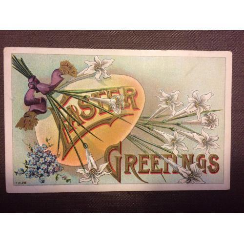 "Старинная пасхальная открытка  ""Яйцо, цветы """