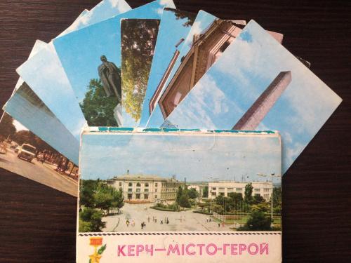 Набор открыток Керчь - город герой.