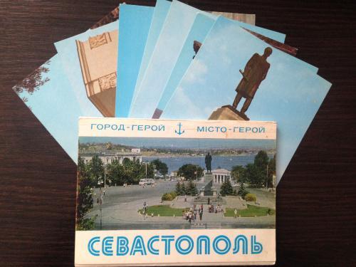Набор открыток Севастополь. 1979.