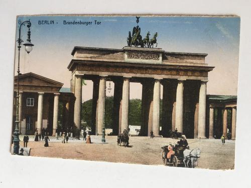 Oткрытка. Berlin