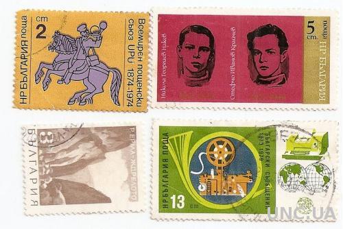 Марка Болгария В наборе 4 штуки марок Всемирный почтовый союз Ущелье реки Ерма (№271)