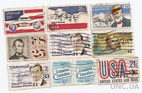 Марки USA США не гаш 567 Авиапочта США 9 штук