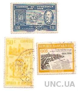 Марки  Венесуела гаш (510) Почта  Венесуэлы 3 штуки
