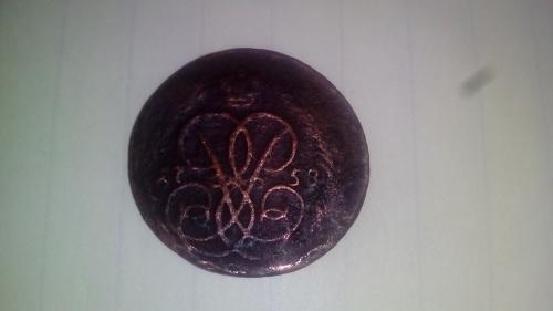 Монета Царской России 1 Копейка 1758 года