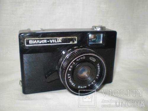 (13) Фотоаппарат Вилия-Vilia