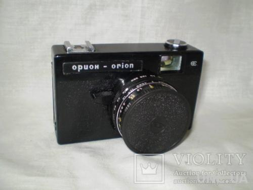 (5) Фотоаппарат Орион