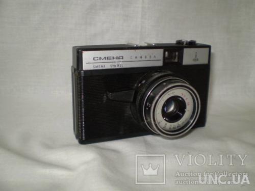 (7) Фотоаппарат Смена-Символ