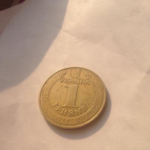 1 гривна 2005 год Владимир Великий