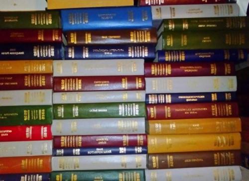 Коллекция книг. Украинские писатели.