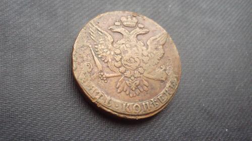 Ц.Россия 5 коп. 1761г.