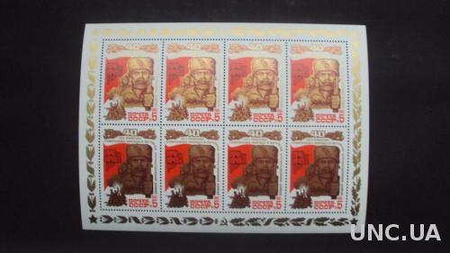 CCCР 1985 негаш.малые листы 5 штук(полная).