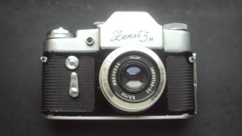 Фотоаппарат ЗЕНИТ-3М. СССР 1966г.