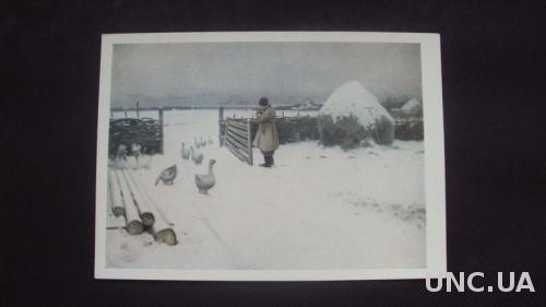 Гермашев. Снег выпал. Москва 1959г.
