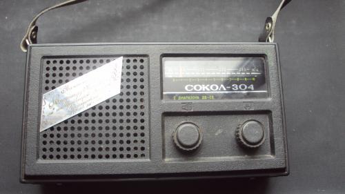 Радиоприемник СОКОЛ-304. СССР 70-х.